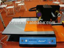 mini offset printing machine Digital automatic hot foil machine for PVC card, credit card VIP card embossing