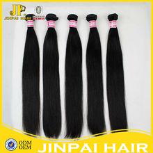afro wig best virgin human hair black brazilian hair weft