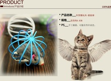 Free Shipping!Rat Cage Pet Toys Cat Toys Cat Funny Cat Mouse Toy Ball Puzzle