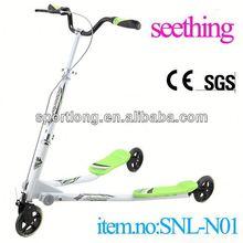 qianjiang scooter