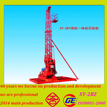 Newly little power consuption multi function large powered core used hydraulic rotary drilling rig for sale with 100-530m