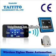 TAIYITO x10 plc 220v smart home automation system