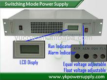 220v ac to dc converter power supply