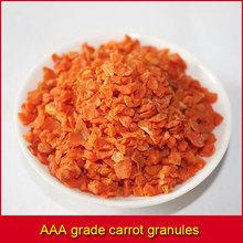 AAA grade carrot granules