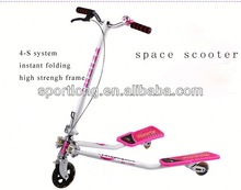 scooter for meiduo with 4SC system