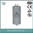 220V 110uF cd60 motor starting capacitor