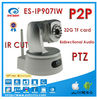 1 MP Pan Tilt IP Camera H.264 with Unique Housing