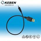 black usb power adapter plug to dc power plug