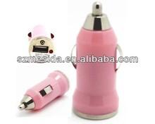 Top selling mini USB car charge 5V 1.5A
