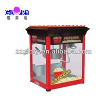 Perfect Capacity 8 OZ Desktop Popcorn Vending Machine