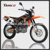hot New T250GY-SK kids gas dirt bikes for sale,250cc motor bikes,dirt bike for kids