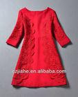 2014 fashion lace dress,dress for women,short sleeve dressJH000142