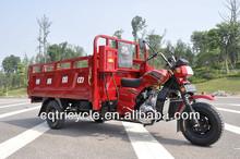 2014 cheap three motor tricycle/ three wheeler/ trimoto