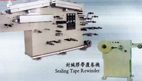 PET tension control sealing tape coating machine.