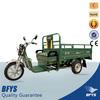 bajaj cheap cargo rickshaw for india market, autorickshaw, three wheeler, E-tricycle