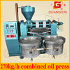 palm kernel and animal feed oil expeller