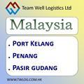 lcl y fcl a tasa de malasia
