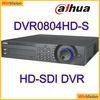 Dahua DVR0804HD-S Digital Video Recorder 1 port rs232 for PC communication & Keyboard
