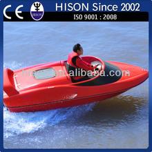 stylish fancy small jet sport jet motor boat