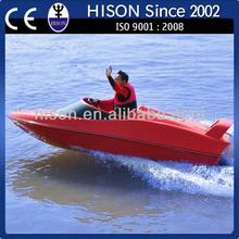 stylish fancy 1400CC 2 seats smart jet motor boat