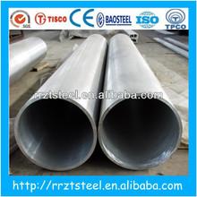2014 professional !!! hot selling aluminium flexible pipe china supplier
