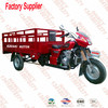 Guangzhou 150cc three wheel cargo motorcycles Factory direct sales