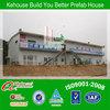pre made houses & small prefab houses & pre built houses