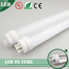 Super price New Manufacturer 2014 hot sale warm white frosted pc led tube t8