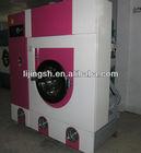 LJ Laundry equipment(dry cleaning machine)