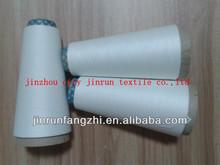 100%polyester spun yarn