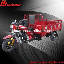 Motocicleta de tres ruedas/triciclo de carga