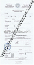 100% ADMISSION/INVITATION AND VISA SUPPORT LETTERS GUARANTEED 4 2014/2015!!