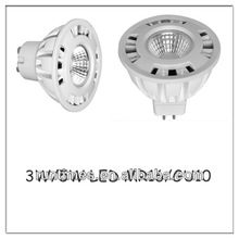 sigma 220v 110v 12v led lights lights lamps reflector light bulbs