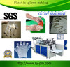 2014 hot sale Ruian Sanyuan Brand Disposable Plastic Glove Making Machine for sale
