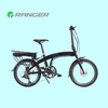 "new design 20"" foldable mini e-bike with pedal - asist and li-ion battery ( DW602 )"