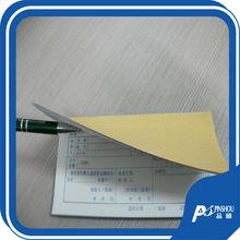 carbon paper carbon paper receipt book