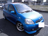 Toyota Vitz RS turbo 2003 Used Car