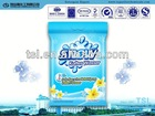 bulk detergent powder laundry detergent factory chemical formula of washing powder D2