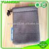 hot sale trendy promotional small drawstring mesh bag