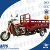 150CC gasoline 3 wheeler motorcycle with large loading capacity