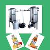 /product-gs/vegetable-juice-vacuum-degasser-1675121391.html