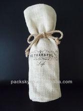 Single Bottle Wine Jute Bags