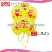 kids birthday party ballon supplies inflatable balloon dog