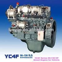 china yuchai diesel engine for kinglong yutong jac volvo bus YC4E170-30Series