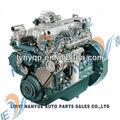 Yuchai diesel motor para jac, Futón, Camiones YUEJIN YC6A220-31 YC6A240-31 YC6A260-31