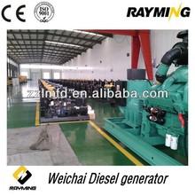 diesel generator price in india 40Kw Weichai
