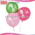 Nuevo globo inflable del cielo, publicidad inflable globo de halloween decoración del globo