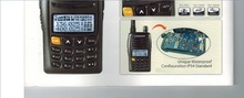 two way radio for factory mill plant works manufactory