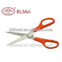 New style paper scissors/ student scissors /office scissors S021