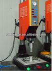 ultrasonic soldering machine manufacturer
